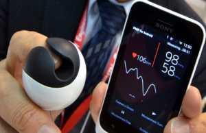 Software medical device corso