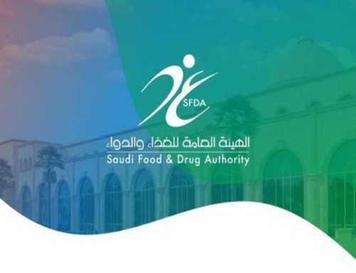 ARABIA SAUDITA: Aggiornamento sul rinnovo delle licenze dei dispositivi medici