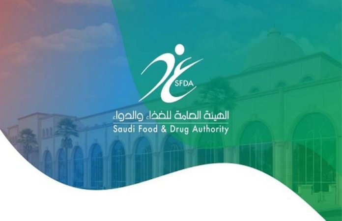 SFDA licenze dispositivi medici